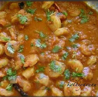 Chemmeen Curry /Prawn Curry