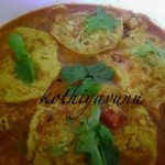 Omelette Curry Recipe | Mutta – Egg Omelette Curry Recipe