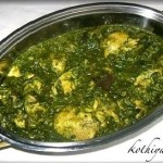 Saagwala Murg Recipe – Spinach – Palak Chicken Curry Recipe