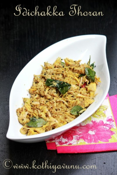 Idichakka Thoran Recipe – Idinchakka Thoran Recipe – Tender Jack Fruit Stir Fry