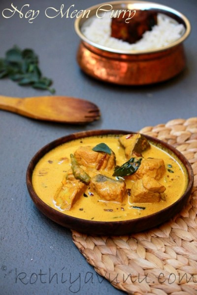 Ney Meen Curry Recipe – Seer Fish Curry Recipe   Kerala Ney Meen-Seer Fish Curry