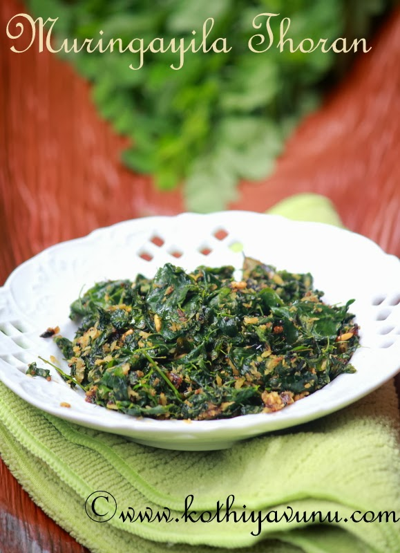 Muringyila thoran-drumstick leaves greens