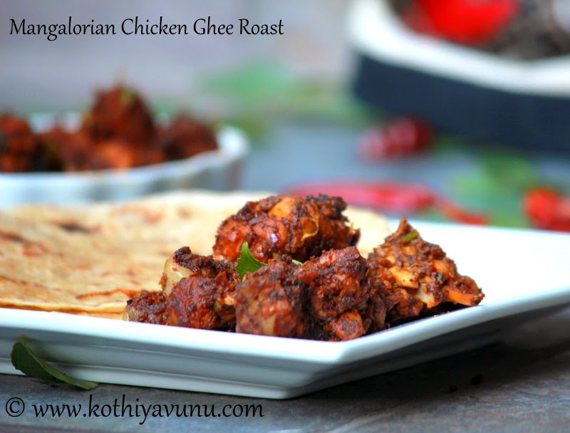 Chicken Ghee Roast - Ghee Roast Chicken |kothiyavunu.com