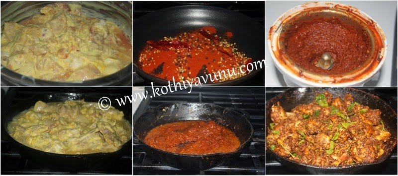 Chicken Ghee Roast -Ghee Roast Chicken |kothiyavunu.com