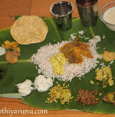Onam Sadya Recipes and Happy Onam