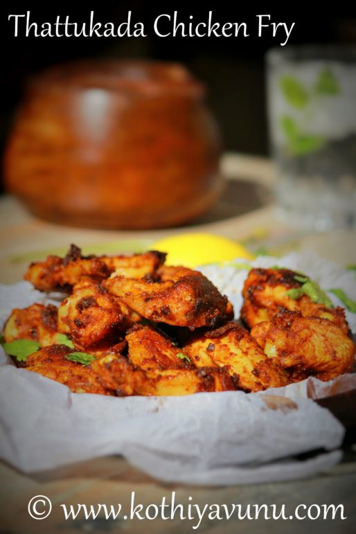Thattukada Chicken Fry - Kerala Chicken Fry