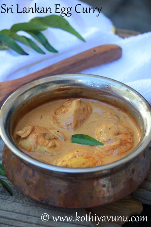 Sri Lankan Egg Curry|kothiyavunu.com