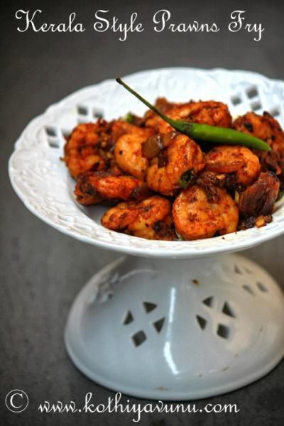 Kerala Spicy Prawn/Shrimp Fry-Chemmeen Varattiyathu Recipe – Kothiyavunu Special