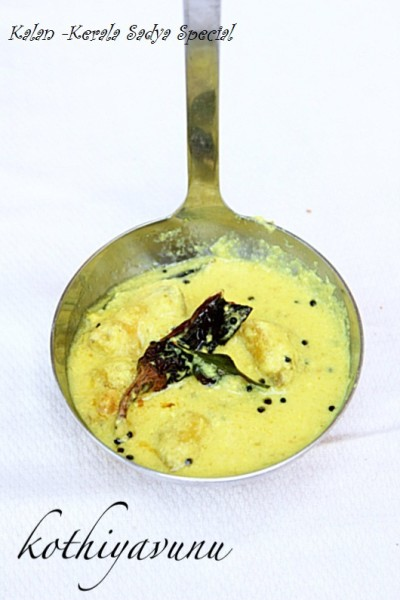 Kalan -Kaalan Recipe – Kerala Sadya Recipe