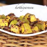Kaya(Ethakka) Mezhukkupuratti Recipe – Raw Banana Stir Fry