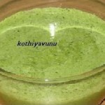 Avocado Chutney Recipe