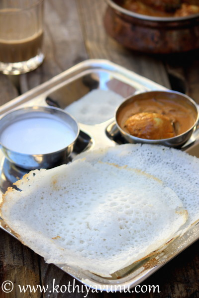 Kerala Appam -Palappam Recipe-How to make Appam