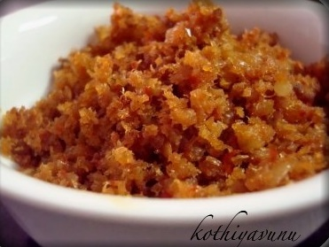 Unakka Chemmeen Mulakittathu |Unakka Chemmeen Chathachathu |Crushed Dried Shrimp with Spices