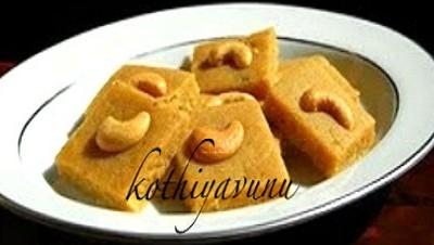 Nenthra Pazham Halwa Recipe – Banana Halwa Recipe