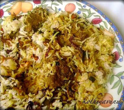 Chicken Biryani – Kerala Style