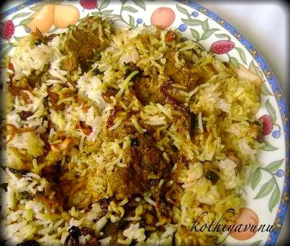Chicken Biryani Kerala Style Kothiyavunu Com
