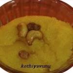 Rava Kesari -Kesari Bath -Sooji Ka Halwa Recipe