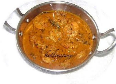 Chemmeen Thenga Pal Curry -Kerala (Thirssur Style) Prawns Curry