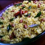 Mango Rice Recipe | Maanga Sadham Recipe | Mamidikaya Pulihora Recipe