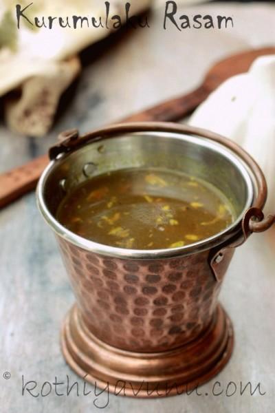 Kurumulaku Rasam – Black Pepper Rasam Recipe   Black Pepper Soup