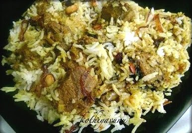 Mutton Biryani Recipe | Lamb-Goat Biryani  Recipe – Kerala Style