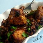 Fish-Meen Roast-Meen Ularthiyathu |kothiyavunu.com