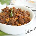 Nadan Chilli Beef Recipe – Beef Ularthiyathu – Kerala Style Chilli Beef  kothiyavunu.com