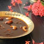 Chakka Pradhaman -Jackfruit Payasam|kothiyavunu.com