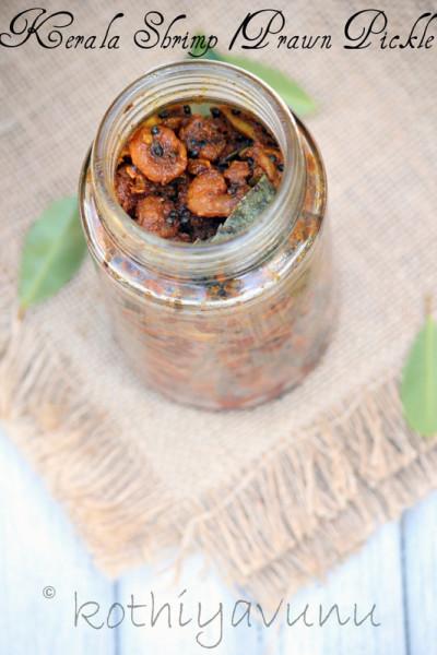 Chemmeen – Konju Achar Recipe   Kerala Style Shrimp – Prawn Pickle Recipe