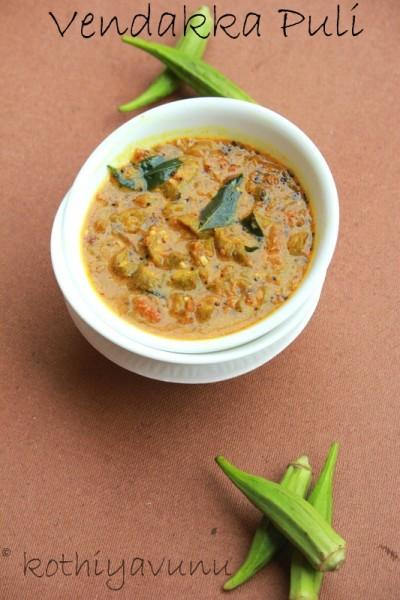 Vendakka Puli Recipe- Palakkad Style   Okra-Ladies Finger Tamarind Curry Recipe