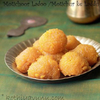Motichoor Ladoo Recipe – Motichur ke Laddu Recipe – Indian Sweets