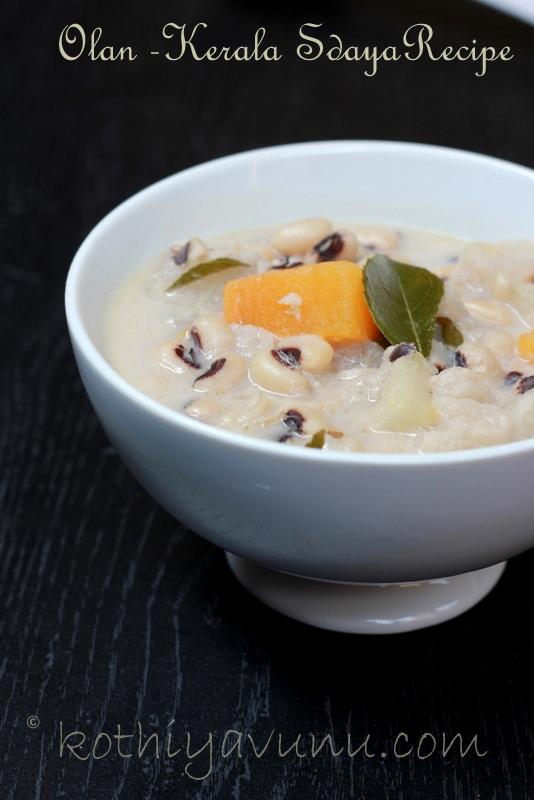 Olan-Kerala Sadya Recipe