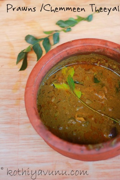 Chemmeen Ulli Theeyal Recipe – Prawns Shallots in Roasted Coconut Gravy Recipe