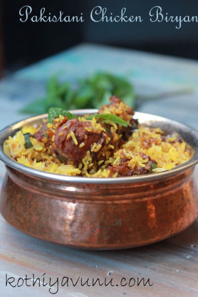 Chicken Biryani Recipe – Pakistani Style