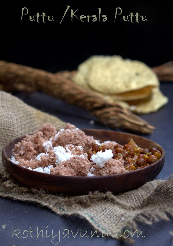 Puttu recipe - Kerala Puttu |kothiyavunu.com