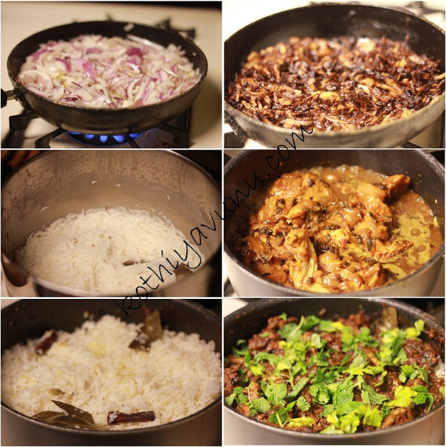 Chicken biryani step by step kothiyavunu chicken biryani step by step forumfinder Images
