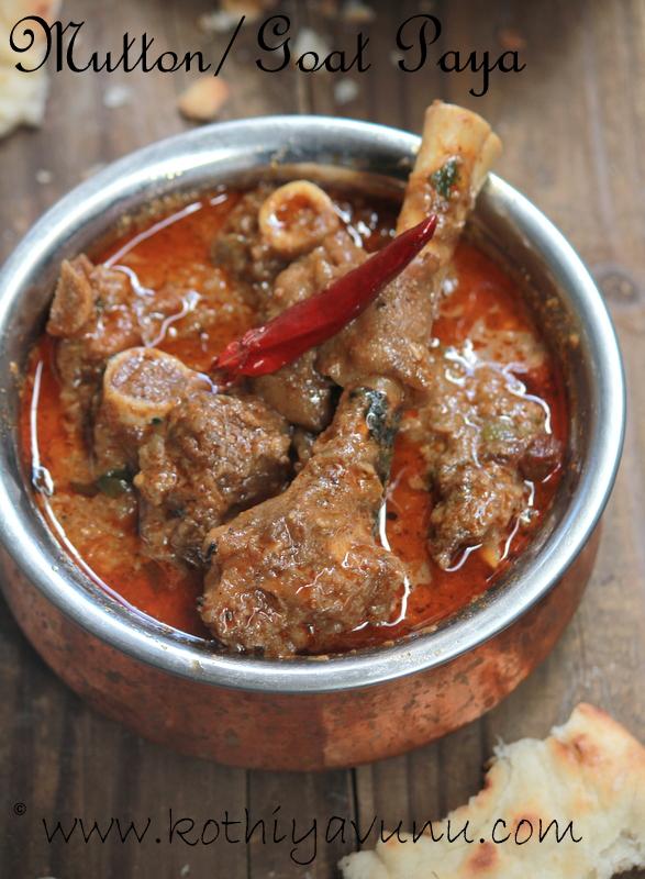 Mutton Paya Recipe - Aatukal Paya Recipe - Goat Trotters