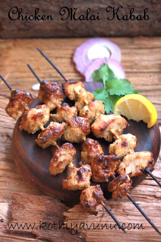 Chicken Malai Kabab -Afghan Malai Murg Tikka |kothiyavunu.com