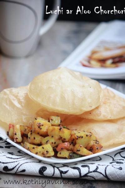 Luchi ar Aloo Chorchori Recipe – Bengali Cuisine – Deep Fried Indian Flat Bread Recipe & Potato with Black Cumin Recipe