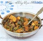 Kaya-Achinga-Payar-Mezhukkupuratti-Raw-Banana-and-Long-Beans-aka-Asparagus-Beans-Stir-fry2