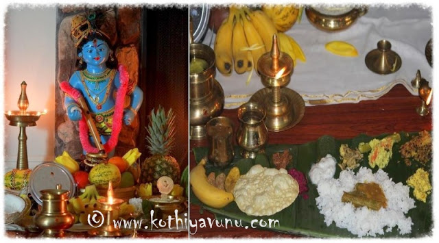 Kerala Sadya Recipes – Happy Vishu 2016