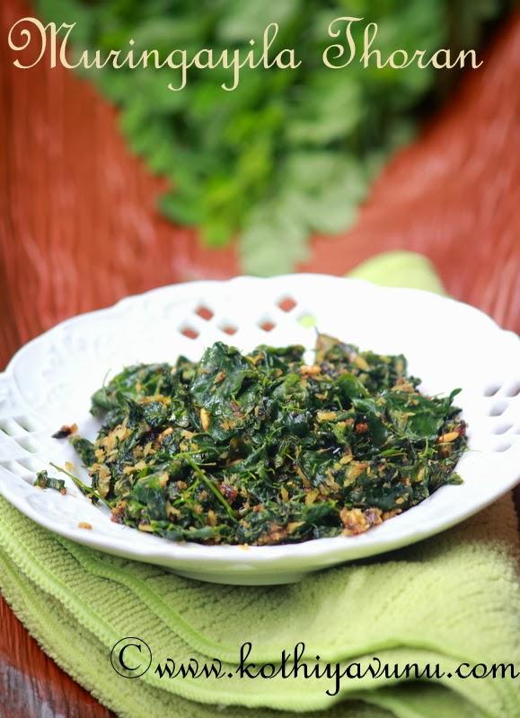 Muringyila thoran-drumstick leaves greens