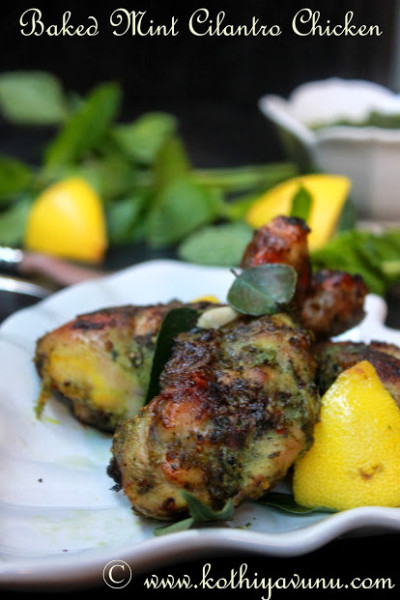 Baked Chicken Drumstick with Fresh Herbs |  Kerala Style Baked Mint Coriander Chicken Drumstick Recipe