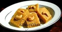https://www.kothiyavunu.com/2009/08/nenthra-pazham-halwa.html