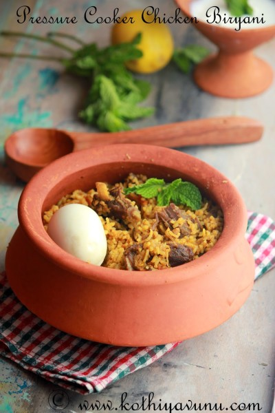 Pressure Cooker Chicken Biryani Recipe – One Pot Biryani Recipe – Christmas Special