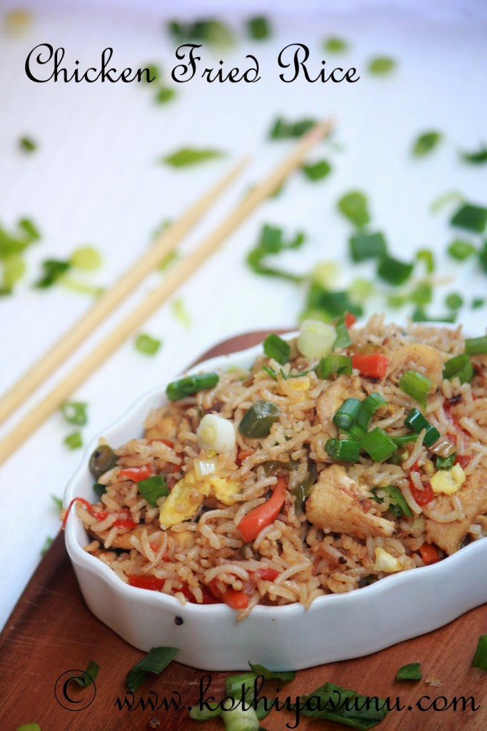 Chicken fried rice recipe kothiyavunu chicken fried rice kothiyavunu ccuart Choice Image