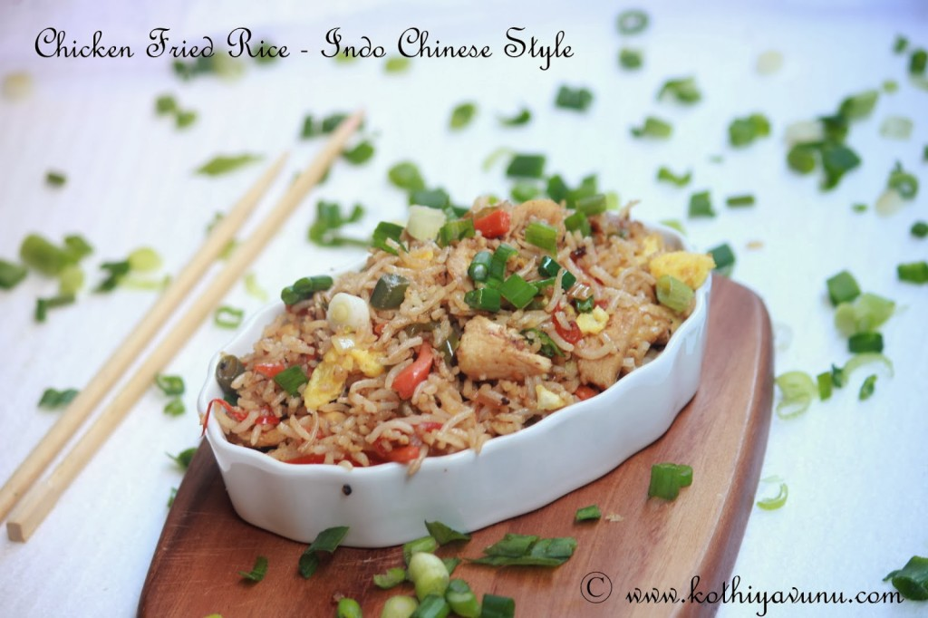 Chicken Fried Rice  kothiyavunu.com