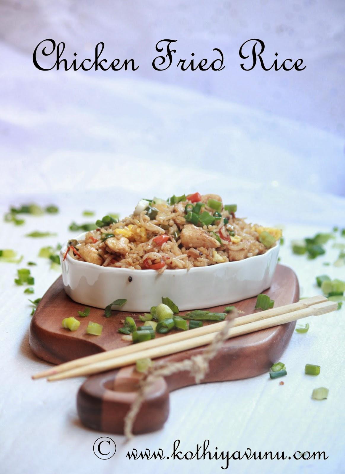 Chicken fried rice recipe kothiyavunu ccuart Image collections