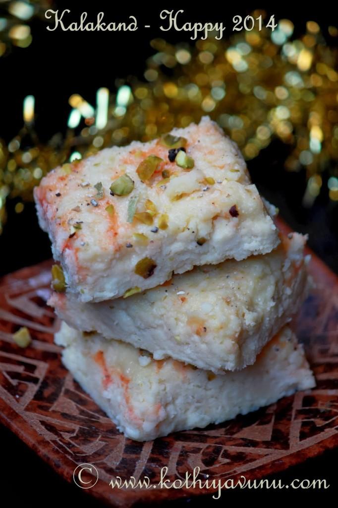 Kalakand -Milk Fudge-Burfi|kothiyavunu.com