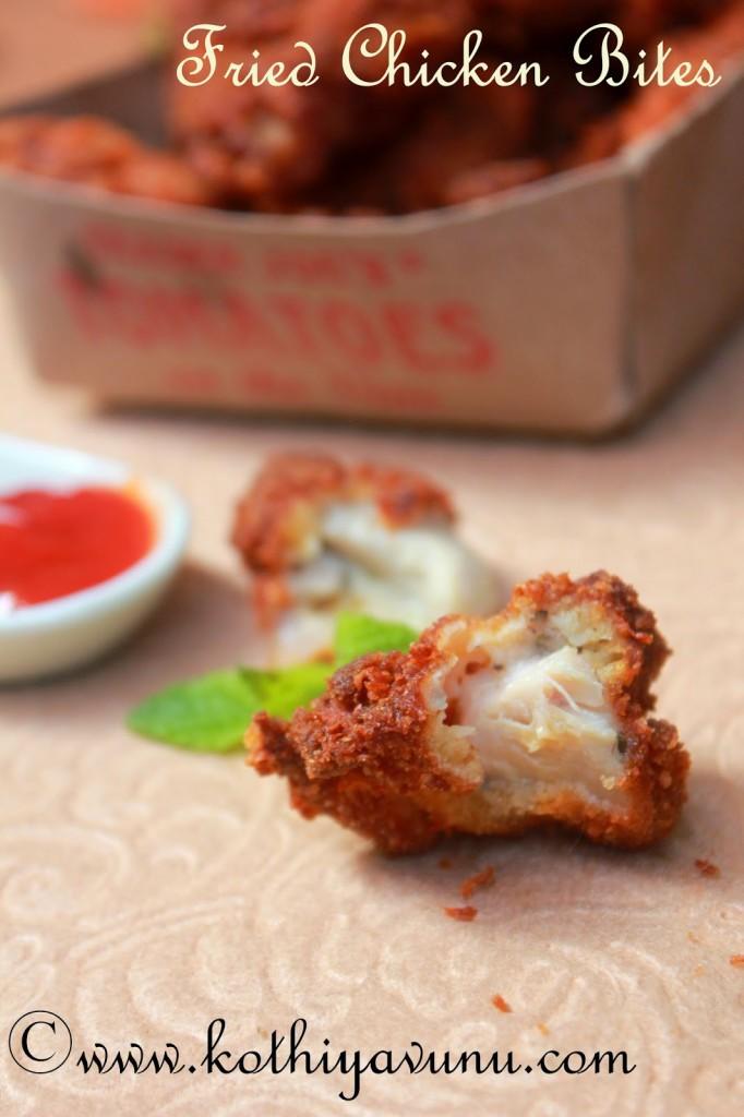 Chicken Nuggets - Chicken Bites |kothiyavunu.com